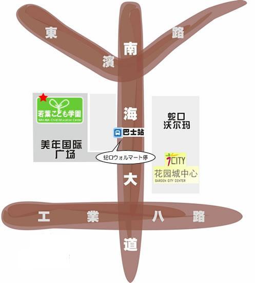 熙然日语蛇口校地图