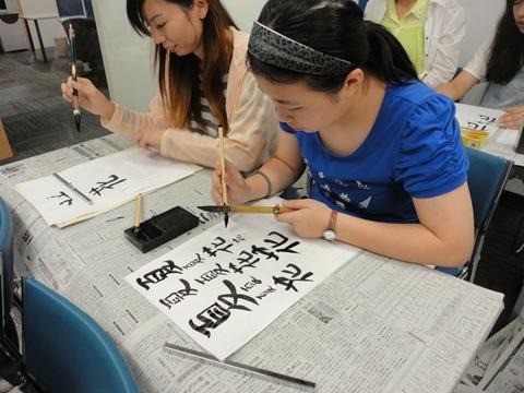 日本留学学习书法