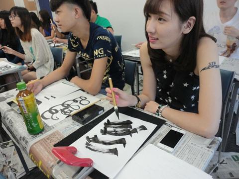 日本留学毛笔书法学习