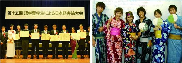 翰林日本语学院留学生