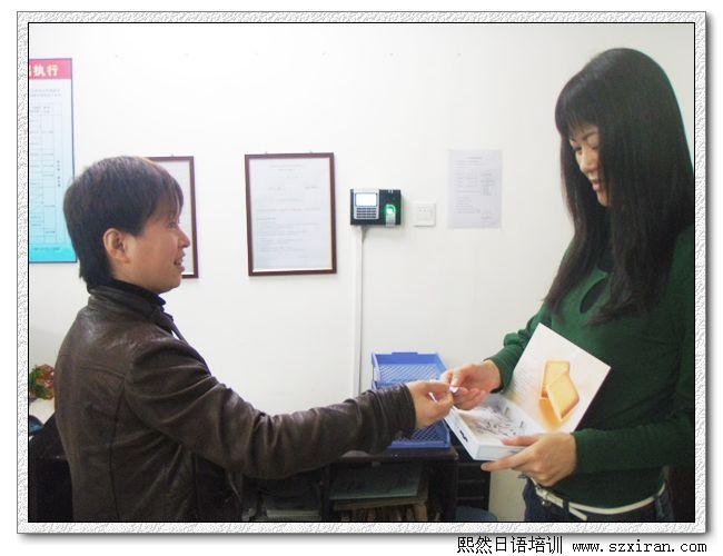 周老师与长井老师共同抽奖