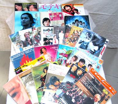 日语DVD