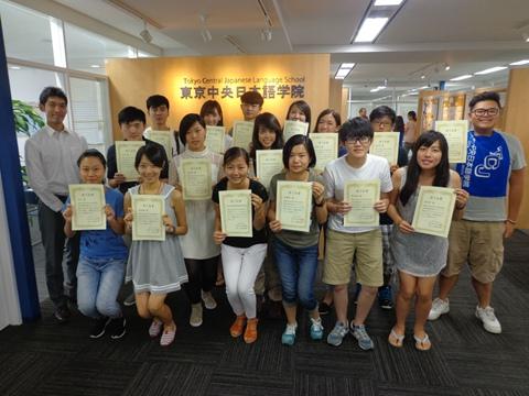 日本留学学生毕业