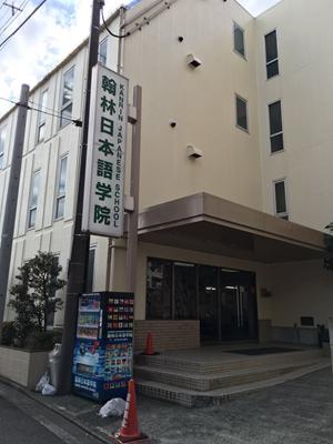 日本留学讲座